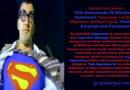 Türk Sinemasında İlk Bilimkurgu Denemeleri: Superman (1978) ve Süpermen Dönüyor (1979) Filmlerinin Karşılaştırmalı İncelemesi